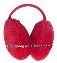 Cheap Winter Protective Fleece Ear Cover