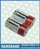 LR14 c alkaline dry cell battery