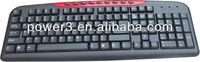 latest computer multimedia keyboard with 9 hot keys