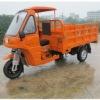 HUJU 200cc passenger bike / cabin cargo tricycle / three wheel motor car for passenger