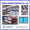 China Famous Plastic Rope Machine, Rope Machine, Nylon rope machine