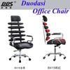 DDS brand modern design chrome plated office executive swivel chair B415