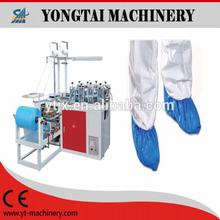 model-pecpe medical shoe cover machine