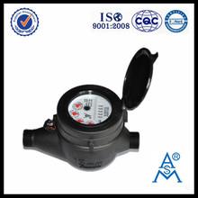 Multi Jet Dry Type Plastic Water Meter LXSG-15S-50S