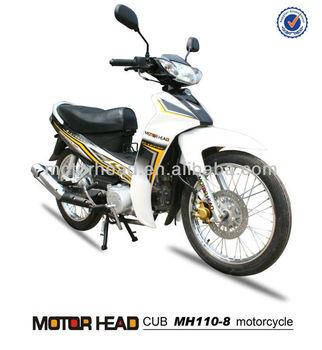 MH110-8 110CC Engine Chongqing moped CUB MOTORCYCLE