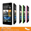 "Ultra Slim!!! 4.5"" inch Dual SIM Quadband GSM WCDMA Android Smart Phone"