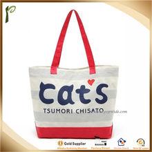 Customized canvas Diaper bag, canvas Diaper bag promotion , wholesale Diaper bag