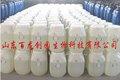 Alta frutose xarope de milho ( f42, f55, f90 )