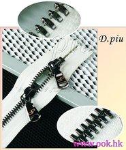 no.5 dipiu teeth in gun metal finish use for leather and bags zipper