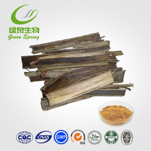 100% Natural Salicin of White Willow Bark P.E./Salix babylonica L P.E.,white willow