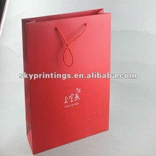 matural nest packaging paper bag