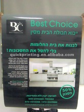 A0 A1 A2 Big Size Poster Printing