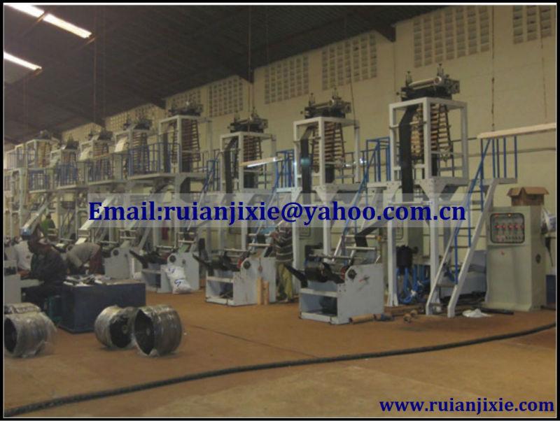 Plastic film low density polyethylene blowing machine price