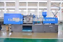 plastic cap injection moulding machine