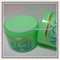 High quality skin beauty aloe urea moisturizing cream