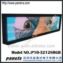 LANPAI RJ45 or USB commuinate port P10 RGB full color programmable led panel