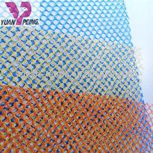 multipurpose hexagon 150D polyester blue fine mesh fabric