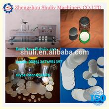 Continuous electromagnetic induction aluminum foil sealer/008613676951397