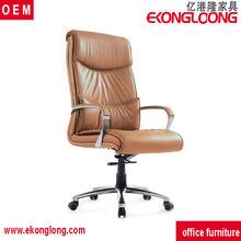 office executive chair/ big boss chair chair/ swivel president chair