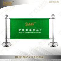 GZ Max LG-S3 Advertising barrier ,wind Barrier ,Cafe barrier