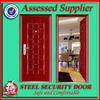 LBS-series Exterior hollow metal doors