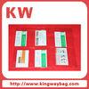 cute design pvc packaging bag for card