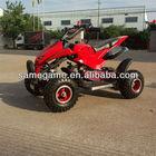 2013 new 49CC,2 stroke Mini ATV,Kids ATV,Mini Quads,50cc