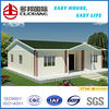 low cost steel frame modular homes