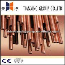 TX-004 copper tube