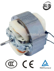 Single phase shaded pole electric fan motor