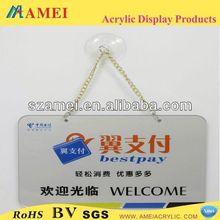Wholesale good acrylic products/acrylic credit card holder