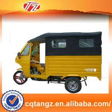 cheap sale 150CC yellow three wheel cargo motorcycle