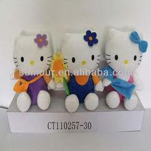Plush Seated Hello Kitty