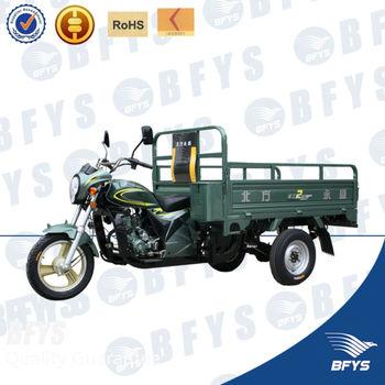 signal cylinder 4 stroke three wheel cargo motorcycle