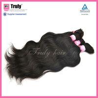 New arrival hair bulk,Very soft,28 inch