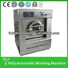 50kg used laundry equipment