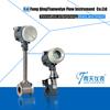 digital indicators air vortex flow meter
