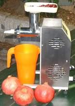 Commercial Pomegranate Juicer