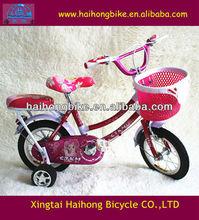 Hot sale cheap children chopper bike bicycle with four wheel