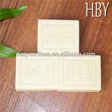 Advanced Multipurpose Laundry Soap/coconut oil soap/multipurpose soap