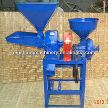 Low mini rice mill machinery price