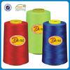 Poly Poly Core Spun Sewing Thread