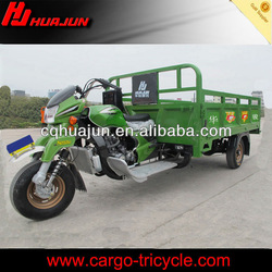 HUJU 200cc three wheel motorcyles 150cc / three wheel tricycle car / three wheel passenger tricycle for sale