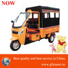 XN-%electric three wheeler tricycle