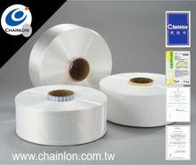 50d/34f filament yarns FDY nylon 6 yarn