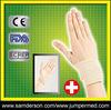beige sport wrist wrap support