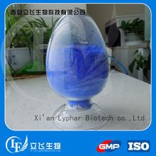 Audited Supplier Provide Copper peptide /GHK-Cu