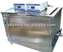 Transmission engine cleaning machine ultrasonic washing and degreasing