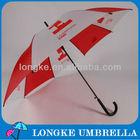 Shangyu manufacturer Black Frame Auto Advertising Straight Umbrella