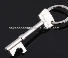 custom 2013 newest key shaped metal keychain